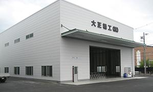 産業設備の設計、施工